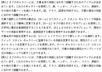 教えるときに役に立つ - 日本 ... : ワード 練習 無料 : 無料