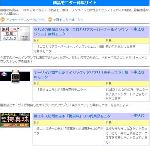 日本パソコンインストラクター養成協会は、パソコンインストラクターの養成とパソコン教室の開校支援を行っている団体です。 日本パソコンインストラクター養成協会